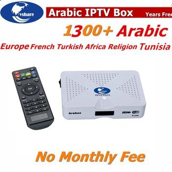 Free shipping VSHARE Arabox Arabic IPTV Box, Arabic IPTV Box Free TV with 1300 channel IPTV Receiver Arabic Android IP TV Box