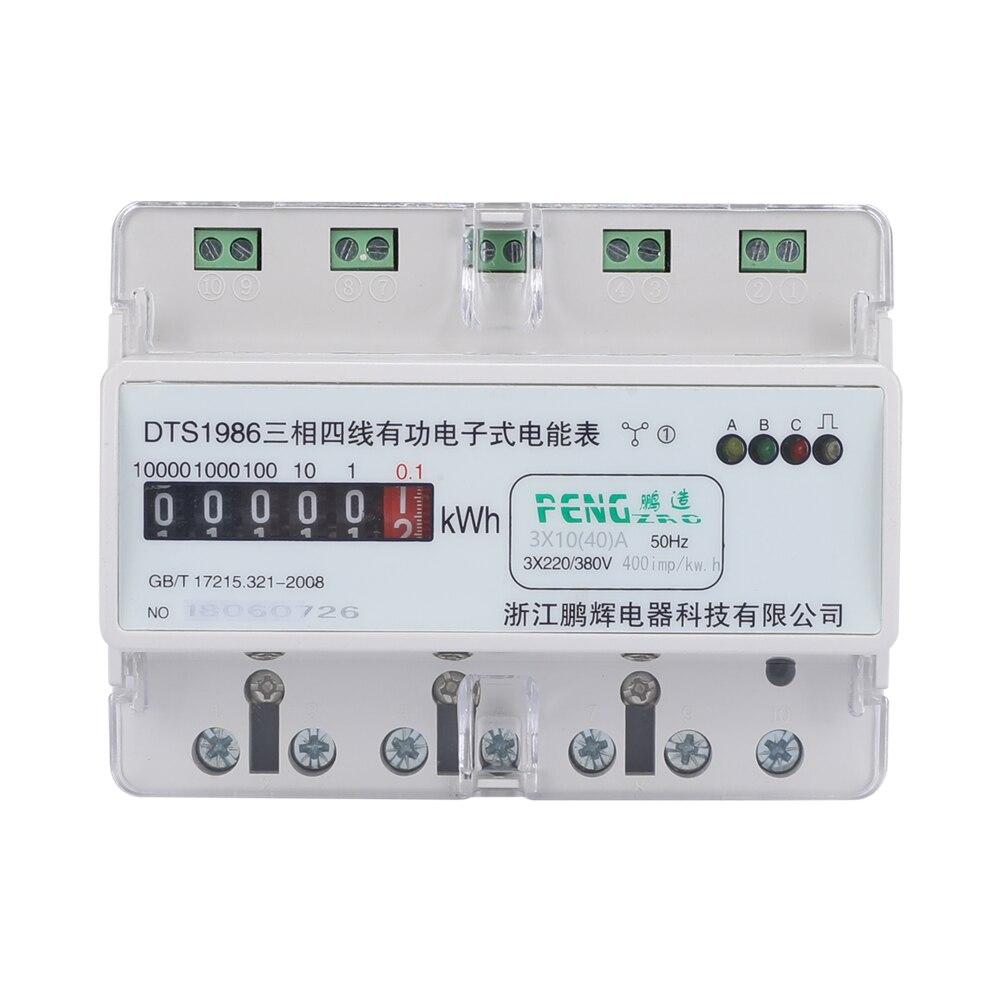 TAPECHX dernière haute précision wattmètre 10 (40) A 3*220 V/380 V 50Hz triphasé quatre fils Watt heure mètre din-rail compteur d'énergie