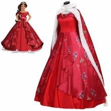 Chegada nova Custom Made Elena Elena de Avalor Princesa Vestido Cosplay Manto Adulto Mulheres Traje Vestido de Noiva L0516