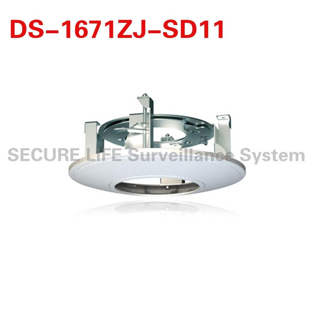 DS-1671ZJ-SD11 in-ceiling mounting bracket for DS-2DE4A220IW-DE цена
