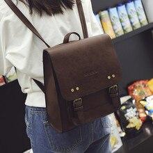 Лето 2017 г. новый японский и корейский стиль рюкзак wemen Джокер PU винтажные элегантный дизайн отдыха рюкзак студент школьная сумка