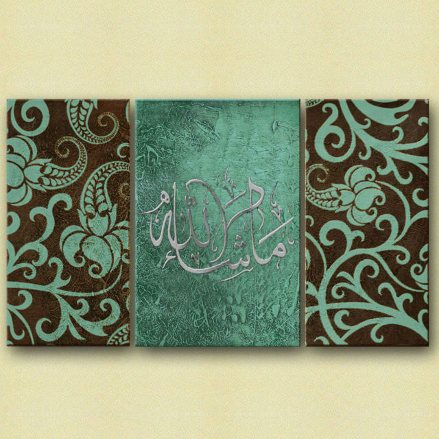 Free shipping 3 Panel Islamic Canvas Art 100% Hand Painted Oil Painting Mashallah Teal Silver & Free shipping 3 Panel Islamic Canvas Art 100% Hand Painted Oil ...