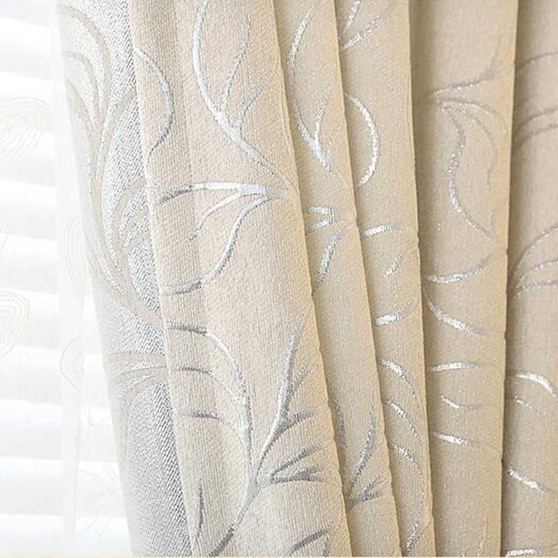 New Leaves Chenille Jacquard Blinds Fabric Window Curtain GIGIZAZA Silver Black Out Custom Size Shade Thermal Style for Bedroom