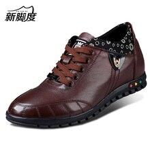 af763348b X1361 الأزياء عارضة العجل أحذية رياضية من الجلد زيادة أحذية رياضية مرتفعة  مع الكعوب الخفية نمت رجل أطول 6 سنتيمتر بخفاء
