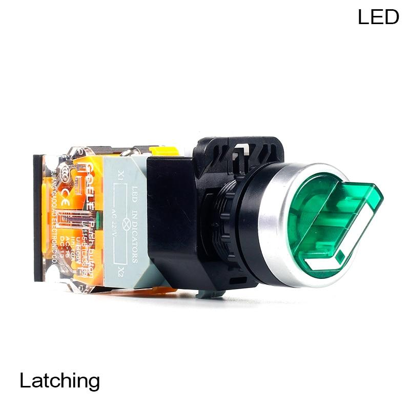 5 PCS Push button switch Short handle 3-Position Latching Waterproof IP65 1NO 1NC 1NO+1NC 1NO+1NO 1NC+1NC LA115-B8-11XD-R31 5pcs pb05a black 7mm 2pin 1no latching on off mini push button switch