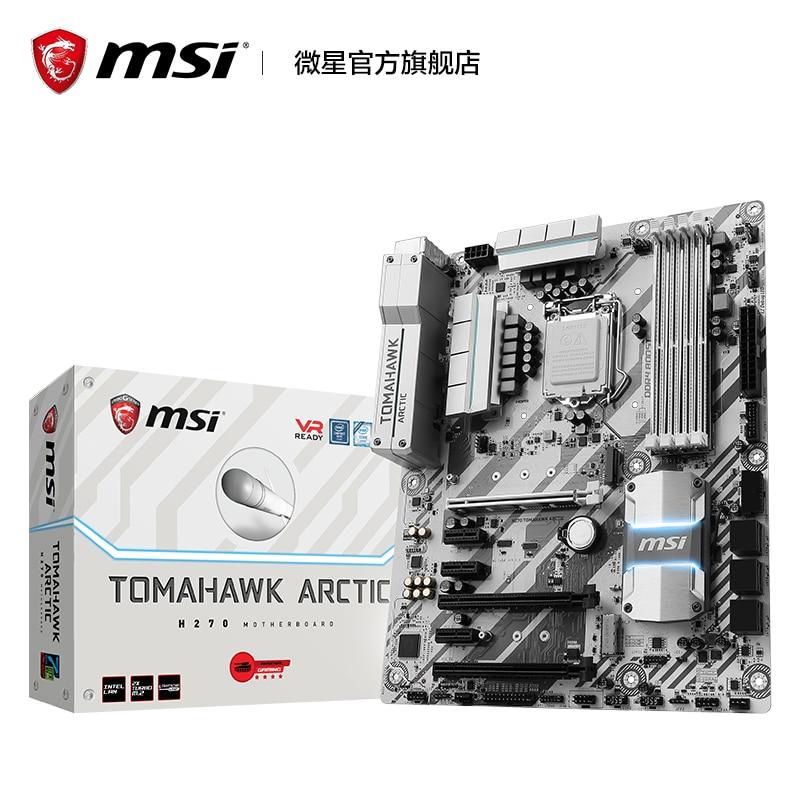 MSI H270 TOMAHAWK ARCTIC LGA1151 interface game motherboard computer motherboard