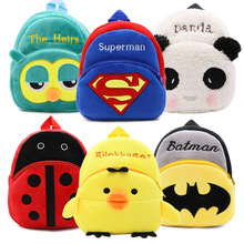 Cute Cartoon Animal Mini Plush Backpack Baby Toy School Bag Kids Outdoor Travel Pack Student Kindergarten Bateman Bags