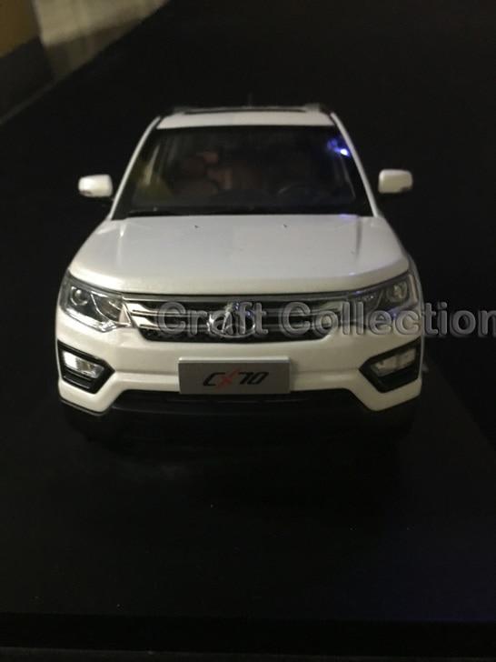 * White 1/18 Changan CX70 7 Seats SUV Vehicle Alloy Toy Car
