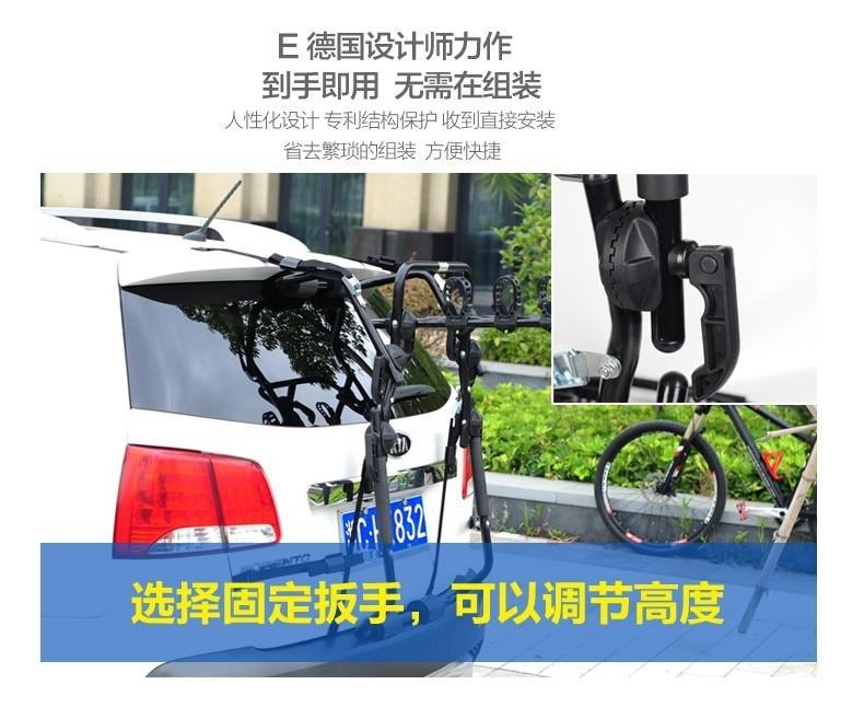 4 bike rack for car 20160325_154055_020