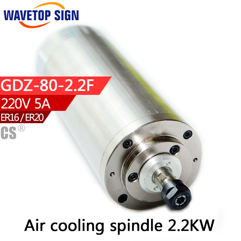 air cooling spindle 2.2kw GDZ-80-2.2F 220v 5A Diameter 80mm 24000RPM 400HZ Chuck Nut ER16/ER20 water cooling spindle 2 2kw gdz 23 gdz 23 1 2 2kw 220v 24000rpm 8a 400hz diameter 80mm 85mm