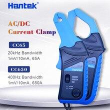 Hantek CC65 CC650 AC זרם DC קלאמפ 20KHz/400Hz רוחב פס 1mV/10mA 65A/650A עבור אוסצילוסקופ עם BNC/בננה סוג מחבר