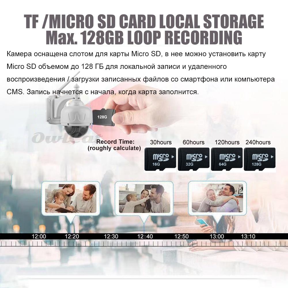 OwlCat HD 2mp 5mp PTZ vezeték nélküli IP Speed Dome kamera - Biztonság és védelem - Fénykép 5