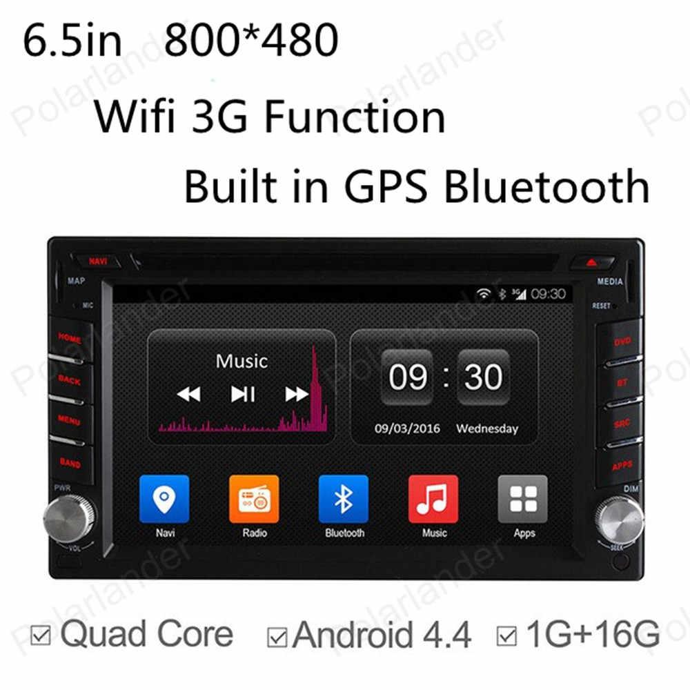 クアッドコア 6.5 インチ Autoradio 用 2 喧騒車の Dvd マルチメディアビデオプレーヤー 2 Din ラジオカセットプレーヤーサポート DVR 3 グラム