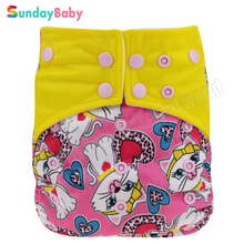 1 pc Baby pocket cloth diaper with double leg gusset one sit fits all waterproof and reusbale cloth diapers wholesale