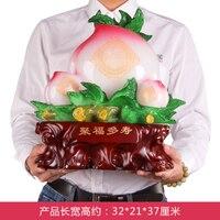 Yushou набор персик вверх гостиной домашний украшения подарки на день рождения для пожилых людей креативные подарки ко дню рождения номер дом