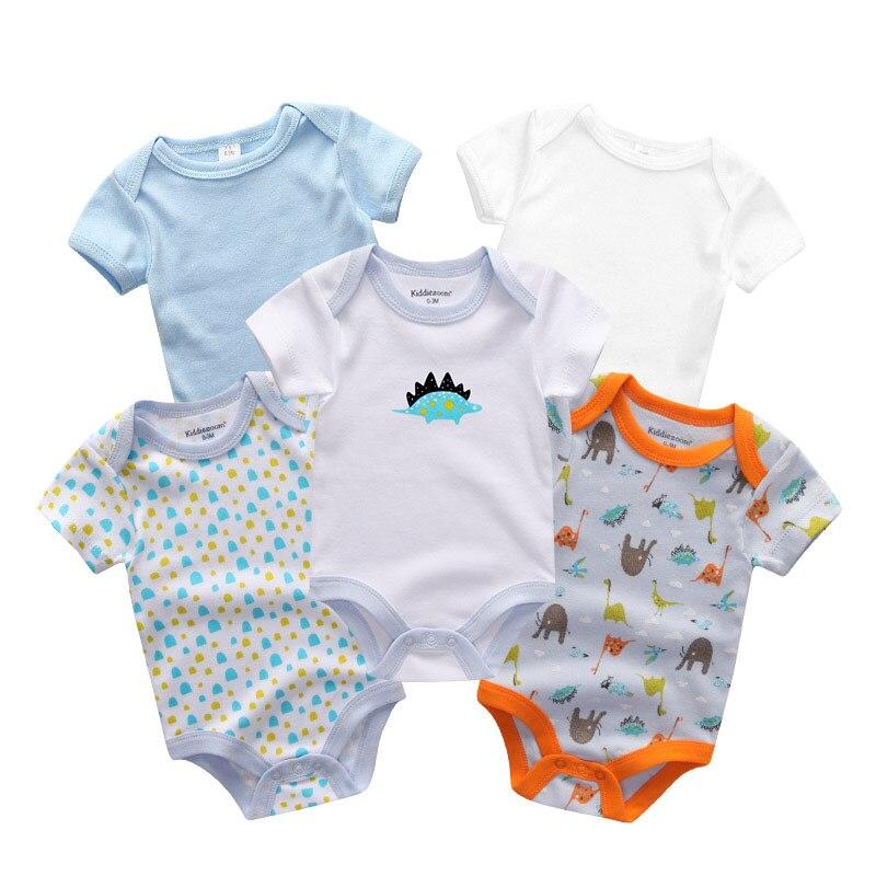 Baby Boy Clothes5907