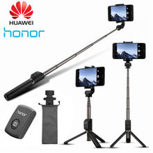 Asli Huawei Honor AF15 Bluetooth Selfie Stick Tripod Portable Kontrol Nirkabel Monopod untuk IOS/HUAWEI/Xiaomi Ponsel(China)