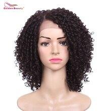 14 дюймов короткие волосы кудрявые вьющиеся парик синтетический парик фронта шнурка афроамериканские парики для черных женщин золотой красоты