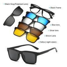 5 in 1 Polarized Magnetic Sunglasses Clip Retro Frame Eyewea