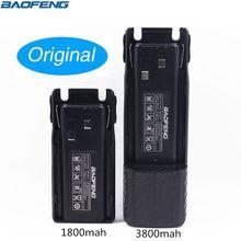 Оригинал BAOFENG UV-82 BL-8 7,4 V 1800 & 3800 mAh Li-Ion Батарея для Baofeng Walkie Talkie BF-UV82 серии двухстороннее радио УФ 82 радио