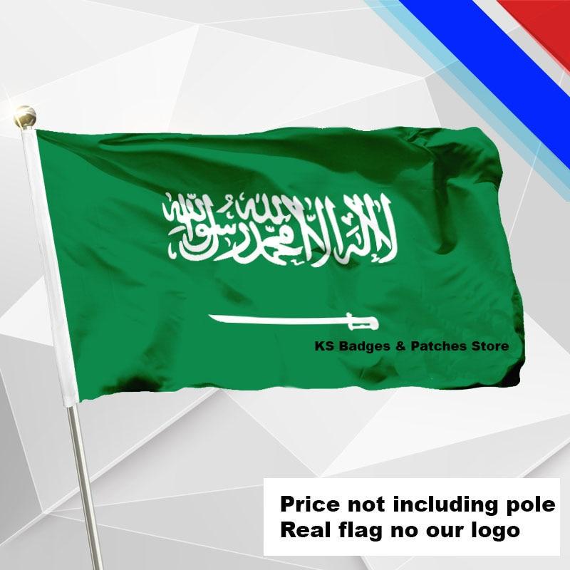 #1 288x192 #2 240x160 #3 192x128 #5 96x64 #6 60x40 #7 30x20 Ks-0157-c Angemessener Preis 3x5ft Saudi-arabien Flagge Fliegen Flagge #4 144x96