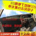 Dashmats car-styling accesorios tablero de instrumentos cubierta para Nissan D22 Navara Frontier Bravado Datsun Pick Up NP300