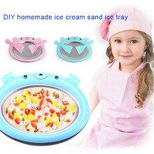 Мгновенный Мороженица йогурт сорбет желато льда ролл DIY чайник сковорода для детей может CSV