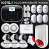 New Arrival 2017 W193 3G WIFI PSTN GSM Home Burglar LCD Touch Screen Alarm Panel Home