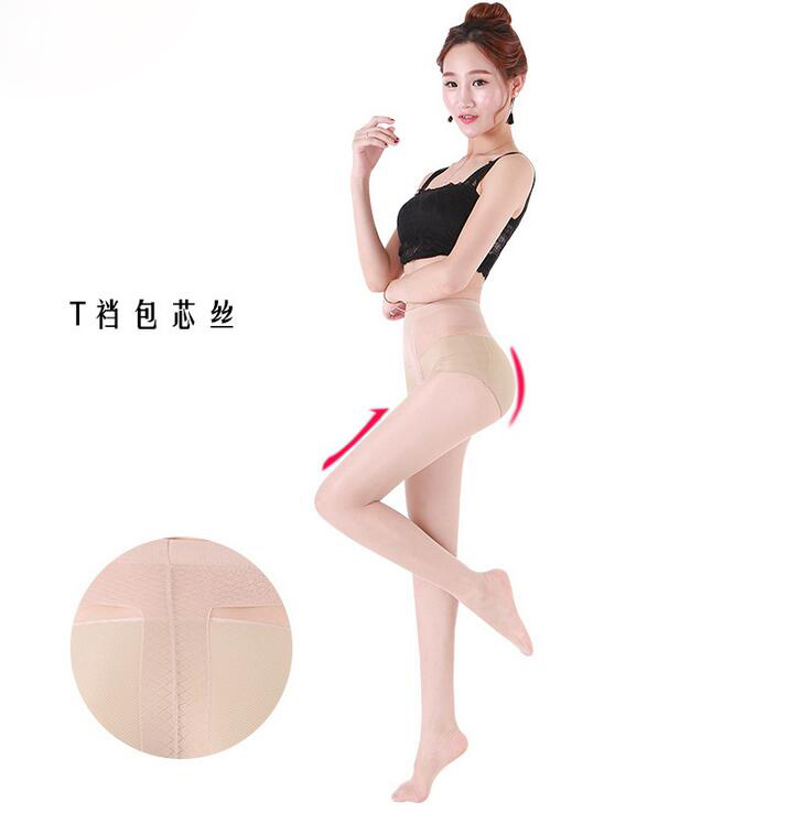 Sexy Tights Sheer Nylon Pantyhose Thin T-file Waist Female Varicosity Invisible Medias T-Crotch Pantis Women Hot Selling CI411