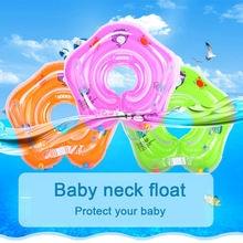 Детские плавательные бассейны аксессуары детские надувные кольца