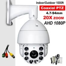 "CCTV IP66 Açık 6 ""güvenlik Yüksek Hızlı Dome PTZ Kamera AHD 1080 P 960 P 20X ZOOM Koaksiyel PTZ Kontrolü 2.0MP Otomatik Odaklama IR 200 M"