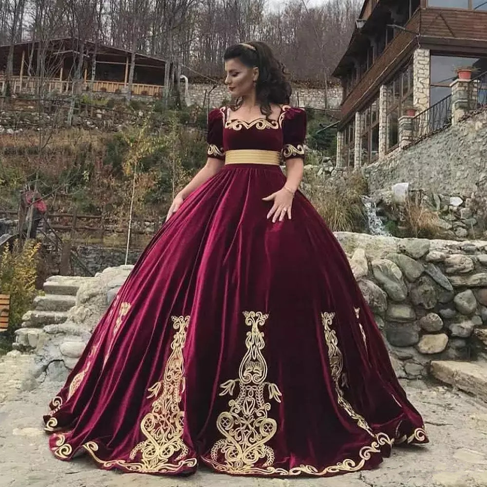 Classic Burgundy Ball Gown Quinceanera Dresses Square Neck Short Sleeve Sweep Train Princess Make Up Gown