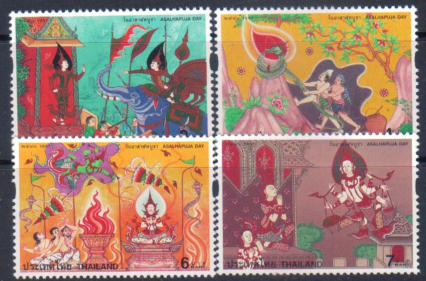 1997 Thailand TH0071 Festival 4 new stamps poke myth painting 0929 th0757 thailand 1993 ancient temple ruins 4 new 0929