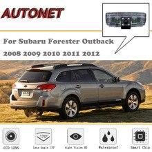 AUTONET резервная камера заднего вида для Subaru Forester Outback 2008 2009 2010 2011 2012/Ночное видение/номерной знак камера