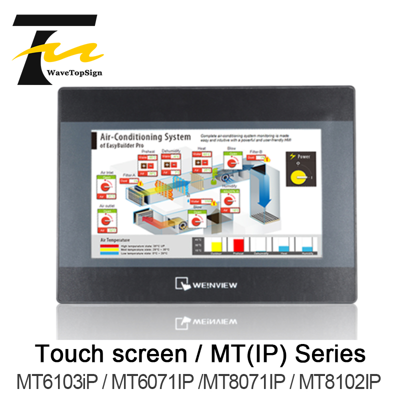 Weinview Touch Screen MT(IP) Series MT6103iP/MT6071IP/MT8071IP/MT8102IP 7inch 10inch +download Data Cable+comunication Cable