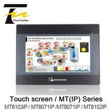 Weinview tela sensível ao toque MT-IP séries mt6103ip mt6071ip mt8071ip mt8102ip 7 polegada 10 polegada + baixar cabo de dados + cabo de comunicação