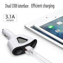 Многофункциональное автомобильное зарядное устройство 5 в 3,1 а для мобильного телефона портативное автомобильное зарядное устройство