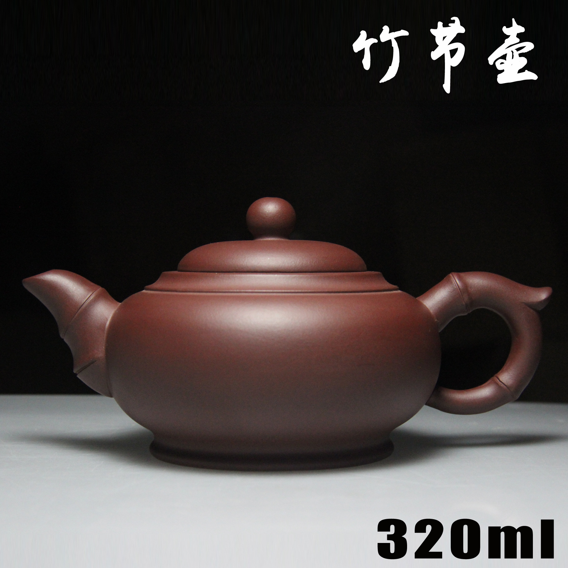 Bamboo pot authentic Yixing teapot famous handmade teapot old purple clay ore crafts Pot 153