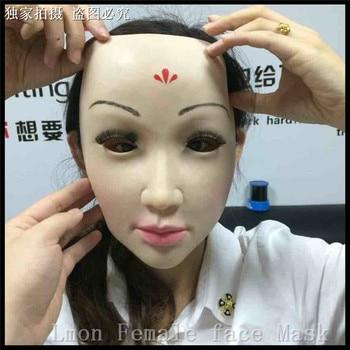 Top Grade 100% Natural Latex Halloween Party Cosplay human Skin mask crossdress Latex female mask Lady Women Mask Free shipping