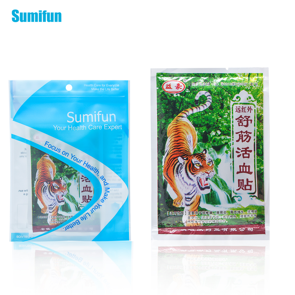 Sumifun 8Pcs/Bag Tiger Balm Pain Relief Patch Back Neck Muscle Pain Heat Pain Relief Health Care Medical Plaster C291