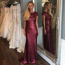 Plus Size Burgundy Sequin Bridesmaid Dresses Short Sleeve Mermaid Wedding Party Dress Backless Formal Prom Gowns Vestido Longo