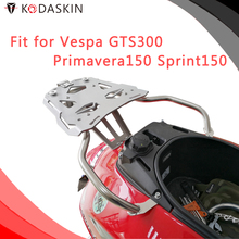 KODASKIN Scooter Rear Fender Rack Luggage Holder Saddlebag Supoort Cargo Shelf Mount Bracket for Vespa GTS300 Sprint150 Primaver цена