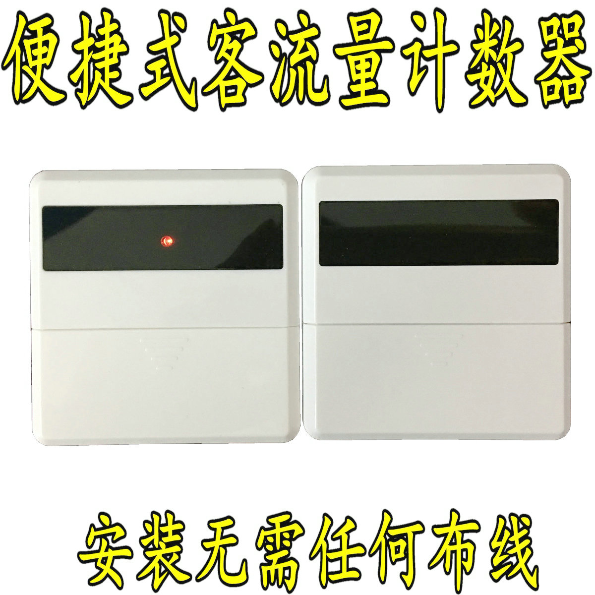 Convenient Passenger Flow Counter Coming Guest Flow Counter Infrared Counter Person Flow Statistical Device