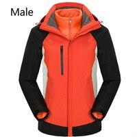 Открытый холодной доказательство тепловой удар куртка может быть лишен пуховые внутренний мочевого пузыря два комплекта из обувь для мужч
