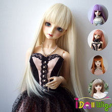 Heat resistant synthetic 5 different beautiful natural bright color cheap long straight soft BJD doll wig 1/3 1/4 1/6 for choice