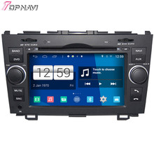 Newest  Quad Core S160 Android 4.4 Car DVD Multimedia For CRV With16GB Flash Mirror Link GPS Wifi Bluetooth