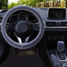 Розовый 3 шт./компл. Мягкие плюшевые шерсть рулевое колесо крышка пушистый для вагонетки с противовесом