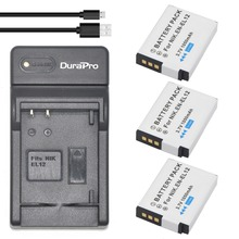 DuraPro 3Pcs EN-EL12 Battery +Extremely Slim USB Digital Charger for Nikon Coolpix S9900 S9700 AW120 S9500 AW110 S70 S9600