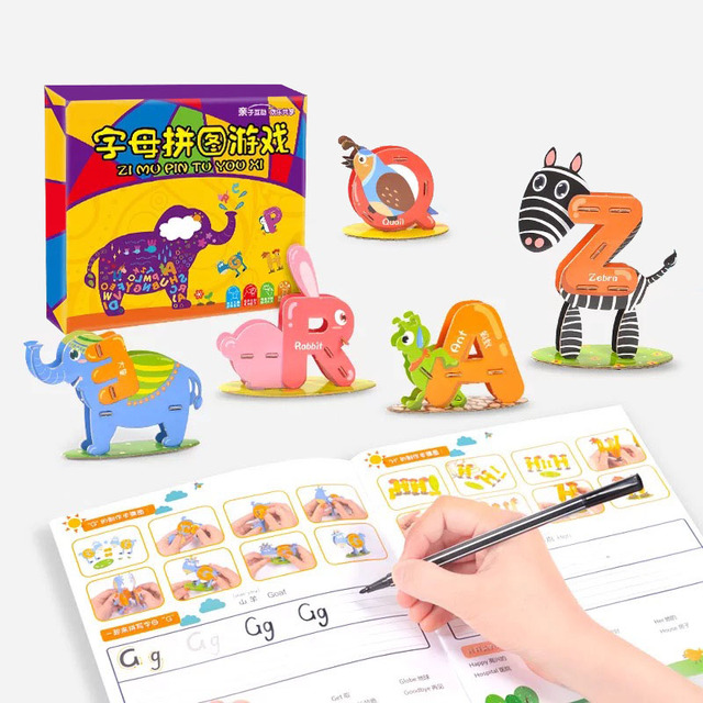 US $15 05 30% OFF|children Interest 3D paper model puzzle toys/ Kids baby  card models safe DIY handmade cartoon preschool education puzzle toys-in