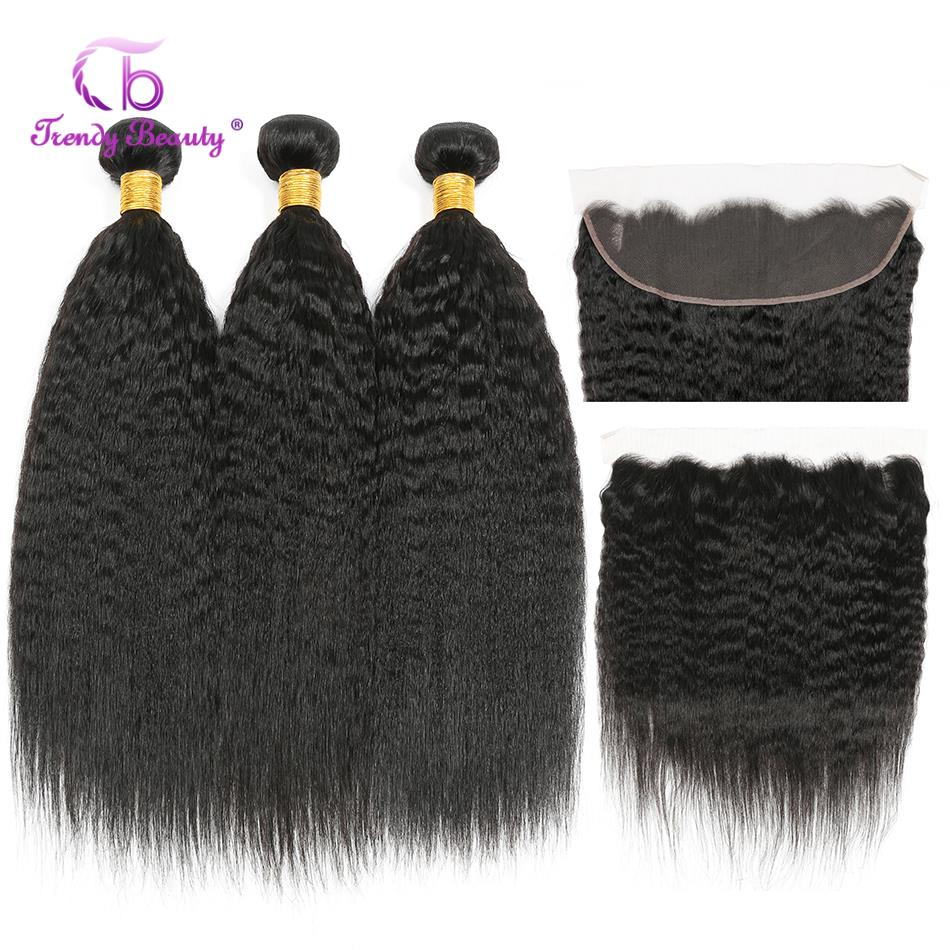 Kinky Straight Brazilian Hair Bundles With Frontal Human Hair 3 Bundles With 13x4 Ear to Ear